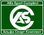 Альфа Спорт Комплект – всё для спорта!