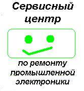 Ремонт Siemens Ремонт Сименс электроники промышленной
