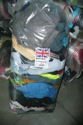 Широкий выбор одежды